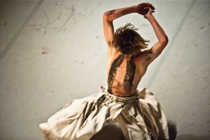 Batsheva Dance Company / Project 5 / 2011